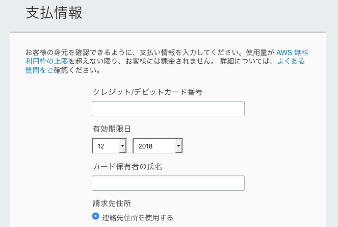 474-aws-root-account_3.png