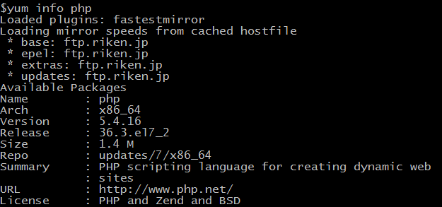 491-php-install-centos7_php7_1.png