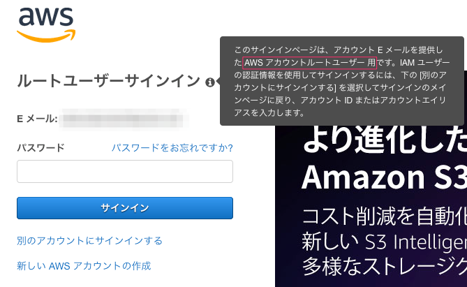 474-aws-root-account_8.png