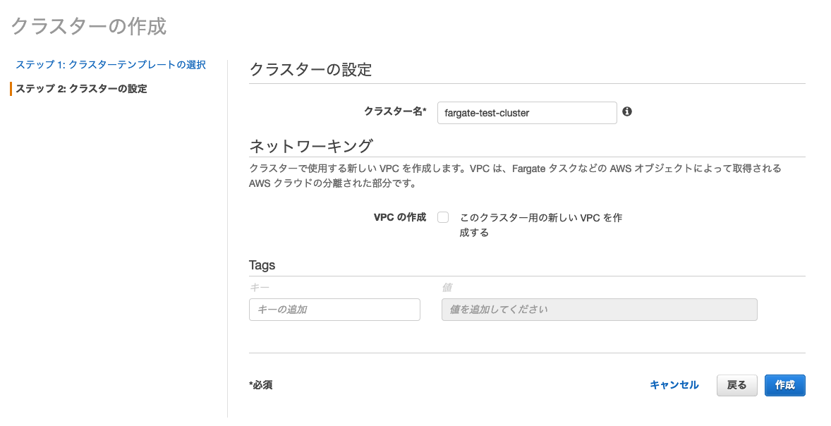643-aws-fargate-cloudwatch_cluster2.png