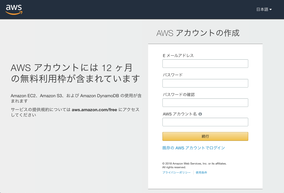 474-aws-root-account_1.png
