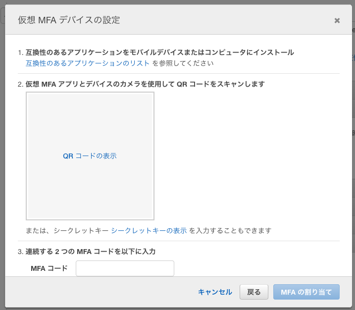 474-aws-root-account_13.png