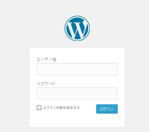 647-wordpress-install_login.png