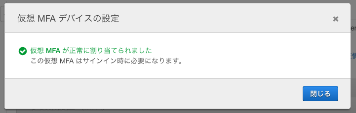 474-aws-root-account_14.png