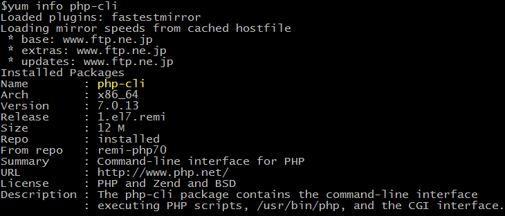 491-php-install-centos7_php7_6.png
