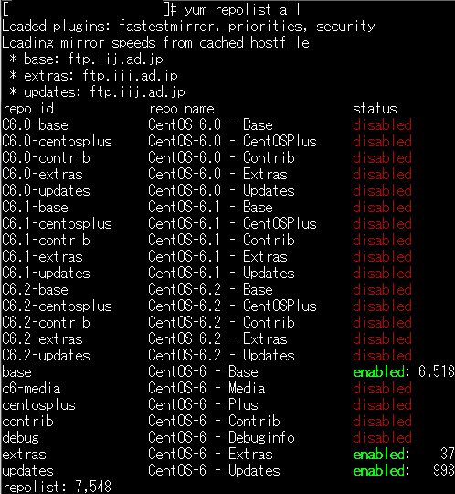275-linux-yum1.png