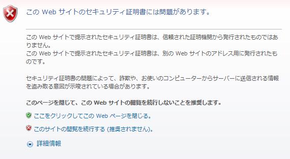 612-web-server-ssl-server3.png