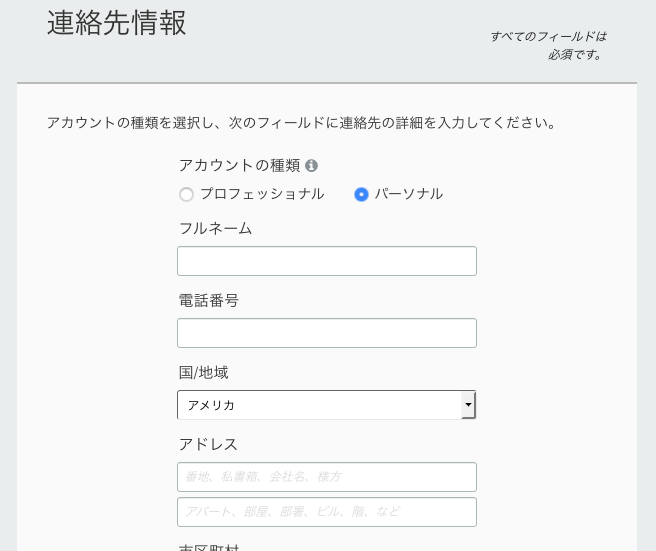 474-aws-root-account_2.png