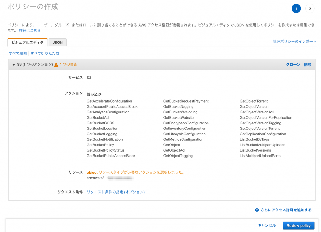 487-aws-s3-access-limitation_iam_policy.png