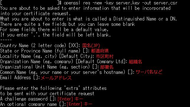 612-web-server-ssl-server2.png
