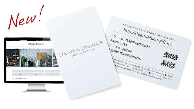 DEAN \u0026 DELUCA ギフトカタログ / DEAN \u0026 DELUCA