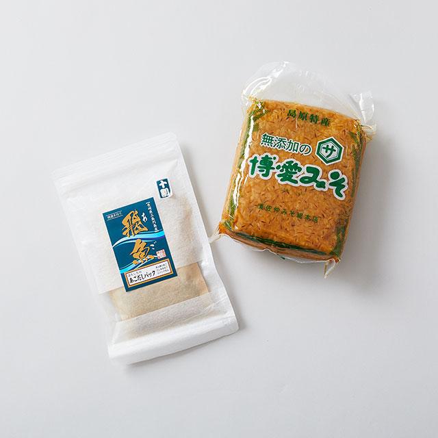 【2点SET】麦みそとお出汁のセット