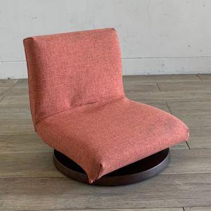 TOCCO 座椅子 ブラウン×オレンジ