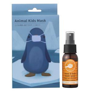 【オンラインストア限定】キッズマスク&マスクスプレーセット ペンギン