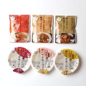 【オンラインストア限定】寝かせ玄米と無添加カレー 人気6個セット