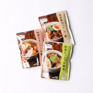 【オンラインストア限定】玄米ごはんにかけるシリーズ おためし3個セット