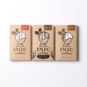 【オンラインストア限定】INIC coffee おためし3個セット