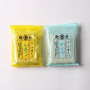 【オンラインストア限定】鳥志商店 冷やし中華そば おためし2食セット