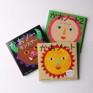 【オンラインストア限定】かおノート 3冊セット
