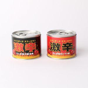 【オンラインストア限定】激辛さんま味付 2食セット