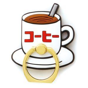 ニューレトロ スマートフォンリング コーヒー