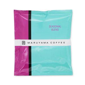 丸山珈琲 コーヒーバッグ 季節のスペシャルブレンド