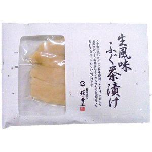 萩・井上商店 ふぐ茶漬 1食分