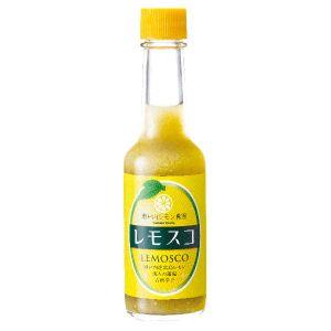 レモスコ 広島レモンスパイス