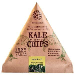 ケールチップス くるみチーズ