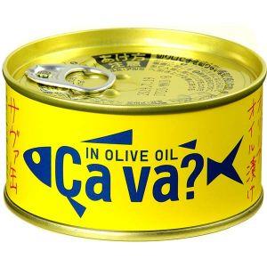 【オンライン限定】サヴァ缶 オリーブオイル漬け