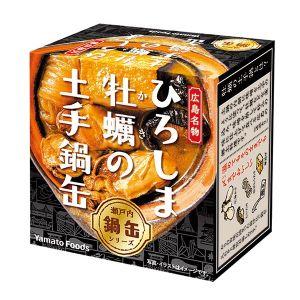 【オンライン限定】ひろしま牡蠣の土手鍋缶