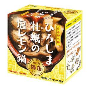 【オンライン限定】ひろしま牡蠣の塩レモン鍋缶