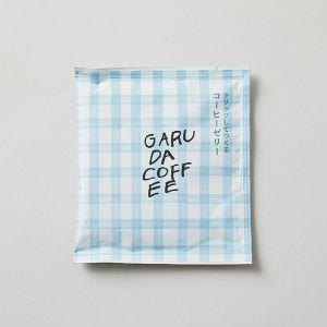 GARUDA COFFEE/ガルーダコーヒー ドリップしてつくるコーヒーゼリー