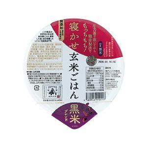 寝かせ玄米ごはんパック(黒米)