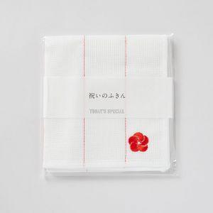 祝いのふきん 梅 / 原田織物×TODAY'S SPECIAL