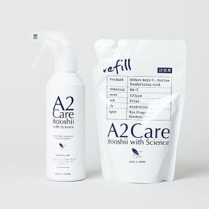 【2点SET】A2Care スプレー +詰め替え用(除菌・消臭剤)