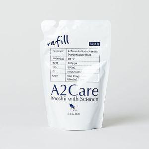 A2Care 詰替用(除菌・消臭剤) 300ml