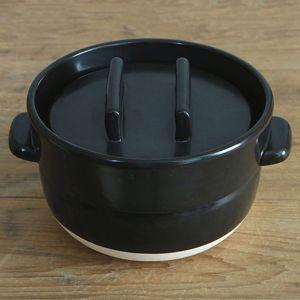 ごはんの鍋 3合 黒
