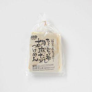 ごまだれつけ麺 / なか川