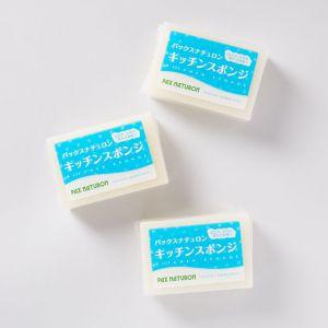 【3点SET】キッチンスポンジ / 太陽油脂 - PAX NATURON