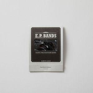 E.P. BAND ブラック 20本入(A6横・文庫本サイズ)