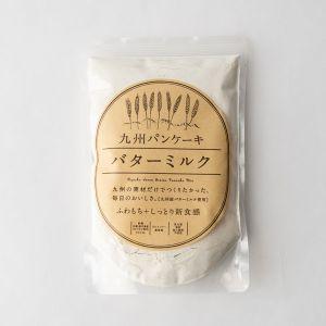 九州パンケーキ バターミルク