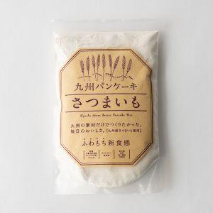 九州パンケーキ さつまいも