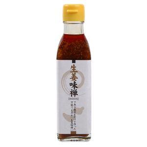 生姜味禅 200ml