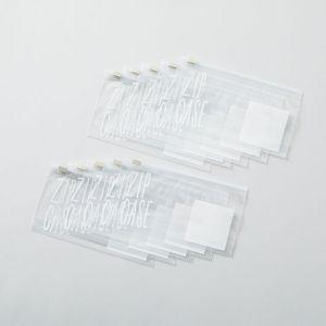 【ネコポス対応】ZIP CASE M 50枚セット