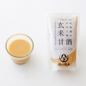 北海道玄米あまざけ