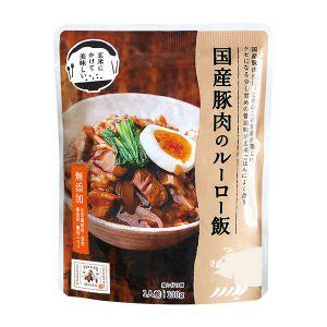 国産豚肉のルーロー飯