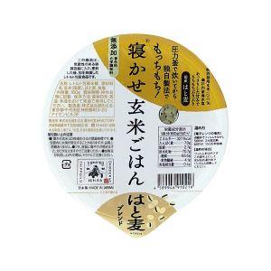 寝かせ玄米ご飯パック(はと麦)