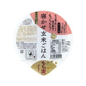 寝かせ玄米ご飯パック(もち麦)