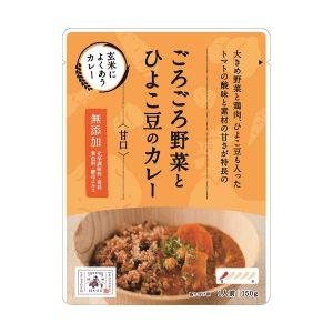 ごろごろ野菜とひよこ豆のカレー(甘口)